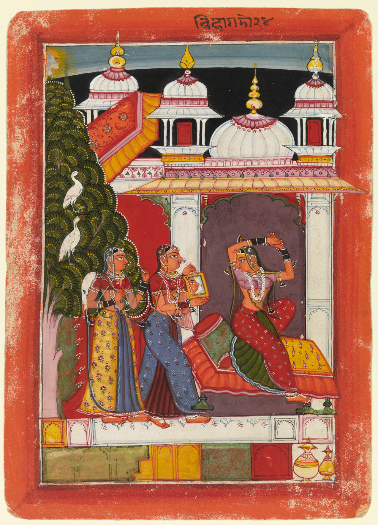 Unknown (Rajput,Indian), Behag Ragini, Page from a Dispersed Ragamala set, ca. 1680. Opaque watercolor on paper, 8 5/8 x 6 1/4 in. Museum purchase, Karl E. Weston Memorial Fund. (73.1)
