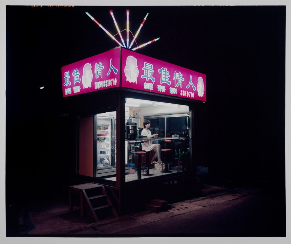 Reagan Louie (American, b. 1951) Betelnut Stand, Taiwan, 1997. Type C-print. Gift of the artist in honor of his son, Ralston Peregrine Louie, Class of 2014, M.2014.13.2