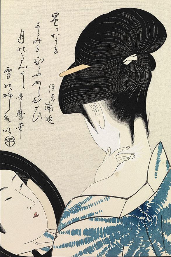 WALLS_Utamaro